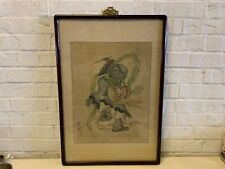 """Antique Asian Chinese """"Year of the Smoking Pipe"""" Framed Water Color"""