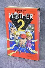 MOTHER 2 II Earthbound w/Poster Game Book Novel Japan EX10