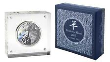 2015 Year of the Goat 1 oz Coloured Silver Coin (NZmint)