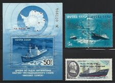 Russia 1986 Mnh Sc=5496-5498 Mikhail Somov trapped in ice, Ss, Ovpr