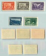 Russia USSR ☭ 1949 SC 1420-1424 MNH . f3813