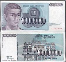 YUGOSLAVIA 100000000 DINARA HYPER INFLATION NOTE # 619