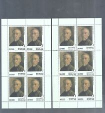 BELARUS 2 M/S BLOCKS MNH FAMOUS PEOPLE