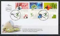 ISRAEL INNOVATIONS CHANGED WORLD EXPO 2010 3 STAMPS ON FDC CPU DROPPER HI TECH