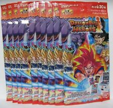 Dragon Ball Heroes Ultimate Booster Pack 3 complete 30 cards set HUM3-01 ^ 30