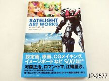 Satelite Art Works Macross F AKB0048 Japanese Artbook Japan Guide Book US Seller