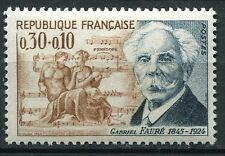STAMP / TIMBRE FRANCE NEUF LUXE ** N° 1473 ** CELEBRITE GABRIELO FAURE