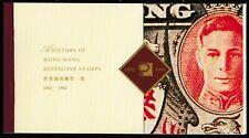 Hong Kong - Königin Elisabeth Prestigemarkenheft postfrisch
