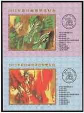 China 2012 year zodiac dragon silk uncut 2 in 1 souvenir sheet