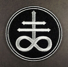"""Embroidered Leviathan Cross Patch - Sew or Iron On 3"""" dia Sulfur Sulphur Alchemy"""