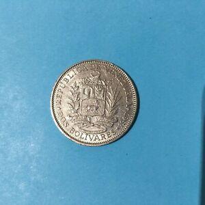 VENEZUELA 2 BOLIVARES 1967  KM # Y 43  XF.