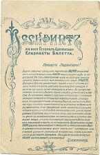 SATIRICAL ODE SUPPOSEDLY WRITTEN BY RUSSIAN TSAR NICHOLAS II & 1906 POSTCARD