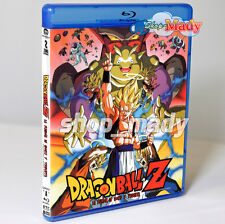 Dragon Ball Z Revival Fusion (Latin Spanish Language) Blu-ray - Region A