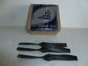 AME .08 ,NEW BOXED HIGH PERFORMANCE NITRO C/L ENGINE with 3 CARBON FIBRE PROPS..