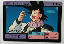 Dragon Ball Z Super Barcode Wars Multi Scanning System 34