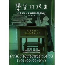 If there is a reason to study (Taiwan 2013) Documentary TAIWAN DVD ENGLISH SUBS