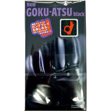 岡本 OKAMOTO 持久裝 0.1 安全套 Condom 加厚保險套衛生套 黑色愈戰愈強延遲延時防早洩避孕套 日本製 Japan Prolong 12個裝