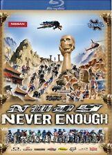 NWD 9 Never Enough Blu-Ray New World Disorder Video Movie Mountain Bike MTB