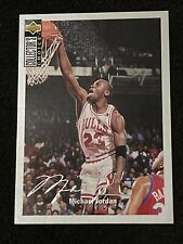 🔥SHARP🔥 1994-95 UD Collectors Choice MICHAEL JORDAN SILVER SIGNATURE Bulls HOF