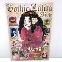 Gothic & Lolita Bible Vol.18 Japanese Cosplay Fashion Magazine Book Alice