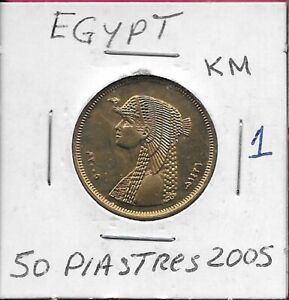EGYPT 50 PIASTRES 2005 UNC BUST OF CLEOPATRA LEFT,VALUE