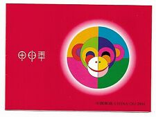(MNHCN070) CHINA 2004 Lunar Year of the Monkey Stamp Booklet MNH