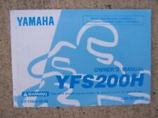 1995 Yamaha Off Road ATV YFS200H Owner Manual SEE OUR STORE FOR LOTS MORE  S
