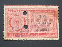 (1) used India Travancore State 4 ANNAS Court Fee fiscal stamp off paper- overpr