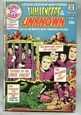 Super DC Giant #S-25-1971 vg+ Jack Kirby Challengers Of The Unknown