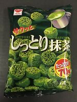 Riska SITTORI Matcha Green Tea Choco Snack Chocolate 70g Chocolates from JAPAN