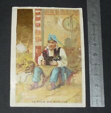 CHROMO BON-POINT ECOLE 1890-1914 POULE AUX OEUFS D'OR FABLE DE LA FONTAINE