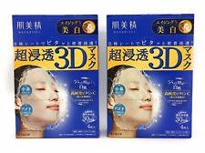 2 x KRACIE HADABISEI Super Moisturizing 3D Facial Mask Brightening Sheets US F/S