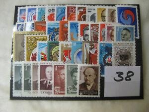 briefmarken Sowjetunion postfrisch