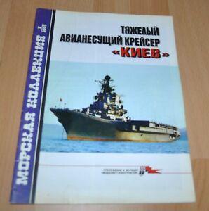Marine Collection 07/03 Heavy aircraft-carrying cruiser Kiev Navy Fleet Book