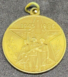 Russian World War II Remembrance Medal - 1945-1985, 40th Anniversary