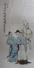 RARE Chinese 100%  Handed Painting By Fan Zeng 范增 BV6 朱熹行旅课徒图