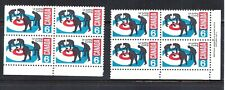 Canada DULL AND F PAPERS PLATE/CORNER BLKS SCOTT 490 & 490i VF MINT NH (BS12425)