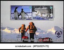 BELGIUM - 2009 PRESERVE POLAR REGIONS SG#MS4236 MIN/SHT MNH