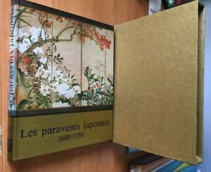 LES PARAVENTS JAPONAIS DE PAYSAGE volume 3 1600-1750