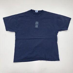 Vintage 90s Kodo One Earth Tour T-Shirt Size XL Blue