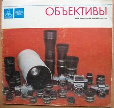 Russian Catalog Len SLR Photo Camera Directory Goods USSR Mirror Pentagon Zeiss