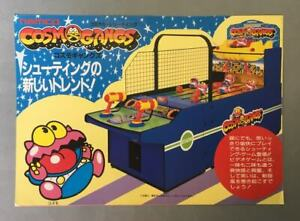 VTG ARCADE MACHINE FLYER - COSMO GANGS - AMUSEMENT GAME, NAMCO, JAPAN, 1991, #2