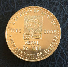 NEPAL 100 year of Rotary Club Rs 1000 commemorative silver coin Km #1175 UNC