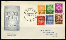 ISRAEL 1948 DOAR IVR1 LOW VALUES 1/6 FIRST DAY COVER