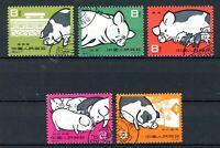 China VR MiNr. 546-50 gestempelt Schweinezucht (Z971