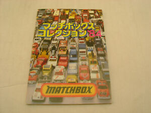 1984 MATCHBOX SUPERFAST JAPAN JAPANESE CATALOG CATALOGUE