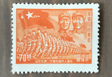 More details for china liberation 1945 victory national war 70.00 rare stamp, tracked and signed