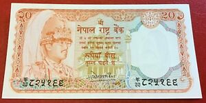 Nepal  - 20 Rupees (1982-87) P#32a Uncirculated