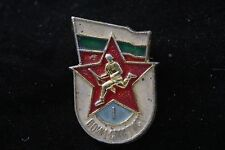 Bulgaria Warrior Sportsman Sport Military GTO Class 2 Army Medal Communist Badge