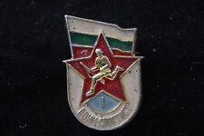 Bulgaria Warrior Sportsman Sport Military GTO Class 2 Army Medal Communist Badge